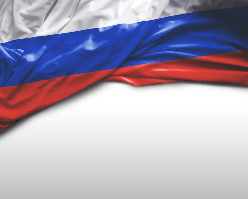 白色背景中俄罗斯国旗