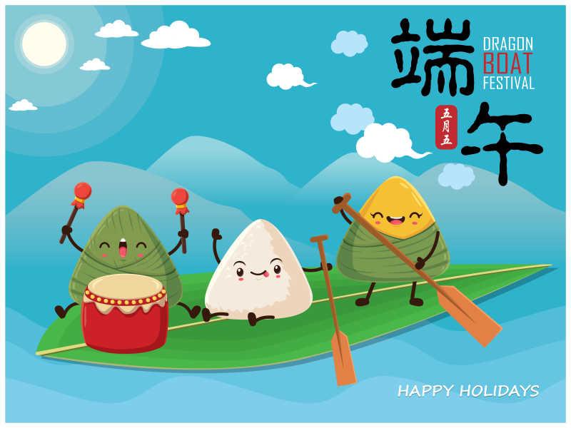 端午节划龙舟的粽子卡通矢量形象