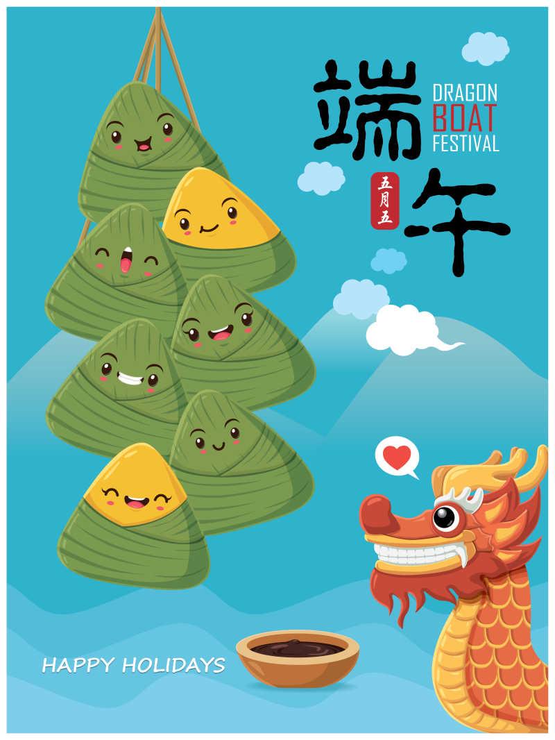中国端午节矢量背景