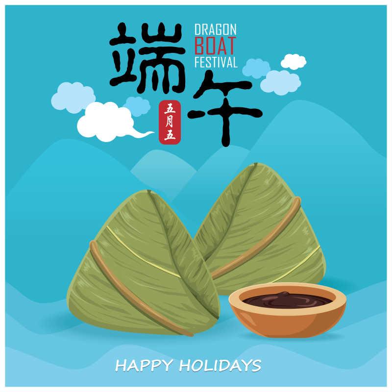 矢量端午节粽子