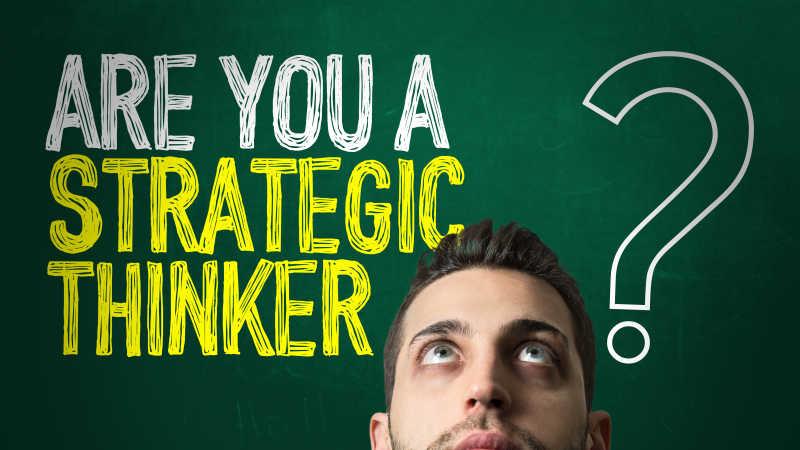 男人思考你是一个战略思想家吗的标语