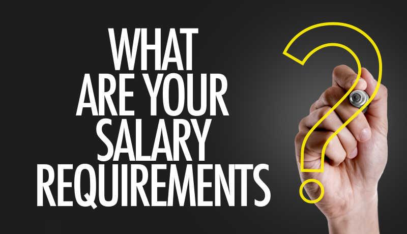 你的薪水要求是多少英文字母标语
