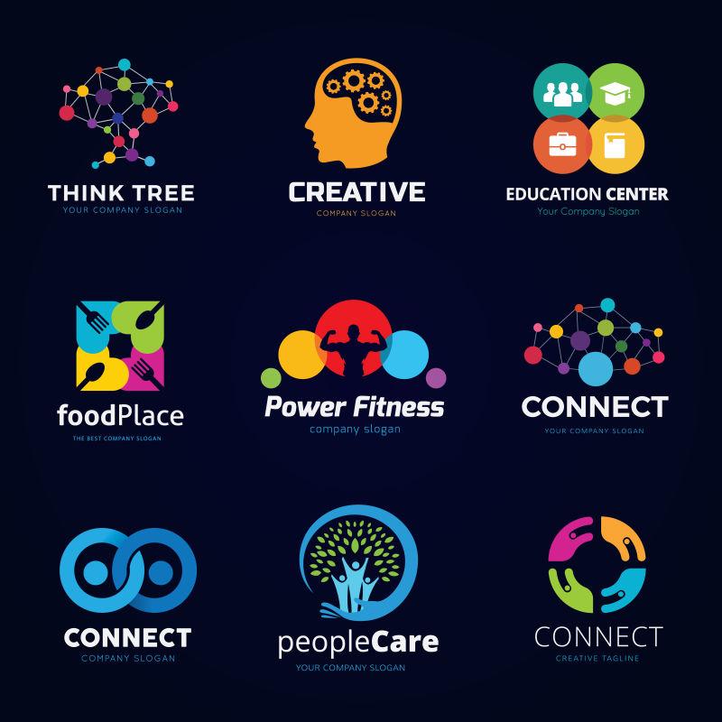矢量创意头脑风暴相关的标志设计