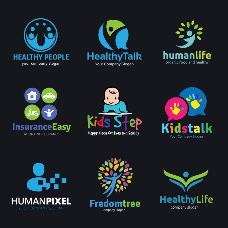 黑色背景上的健康创意图标设计