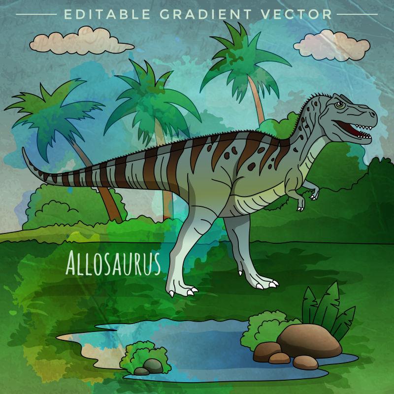 外出狩猎的恐龙矢量插画