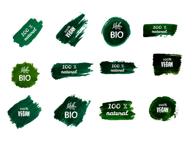 绿色水彩风格的矢量商标设计