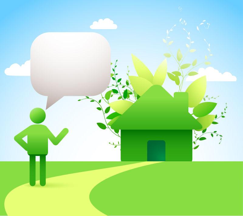 创意绿色环保主题的背景