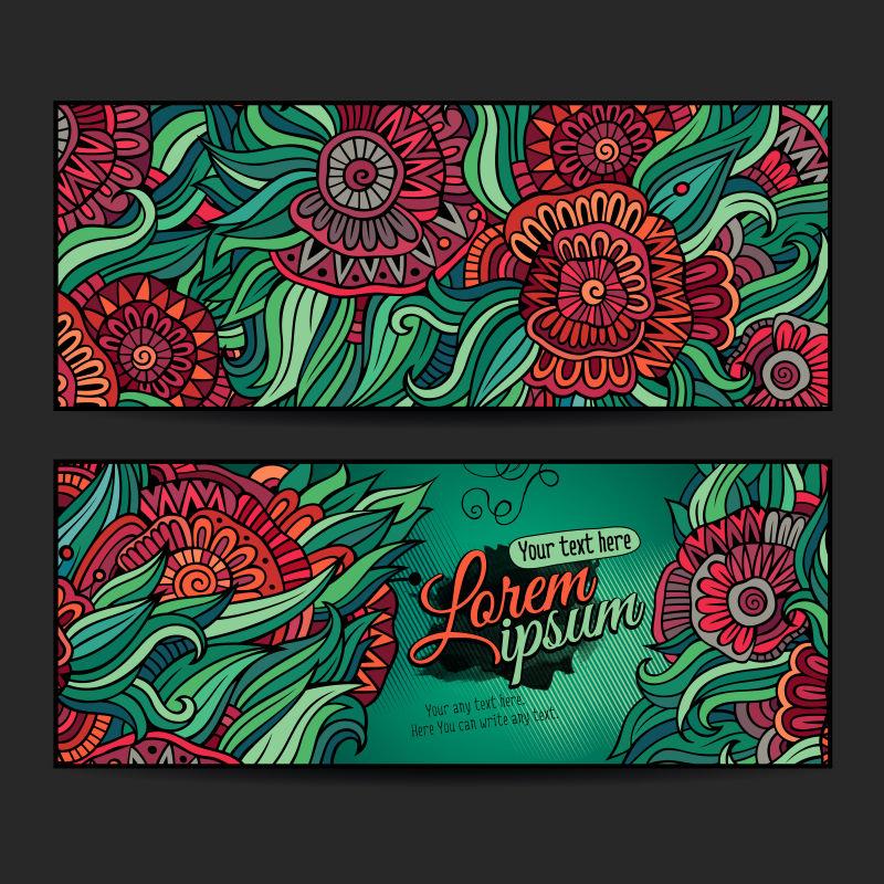 创意花纹的矢量名片设计模板