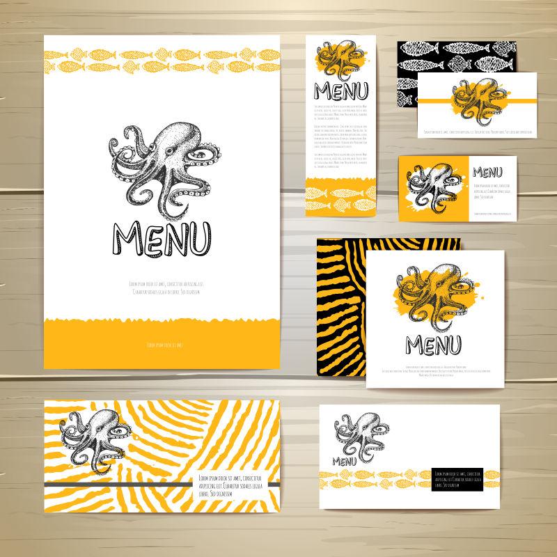 海鲜餐厅菜单矢量设计