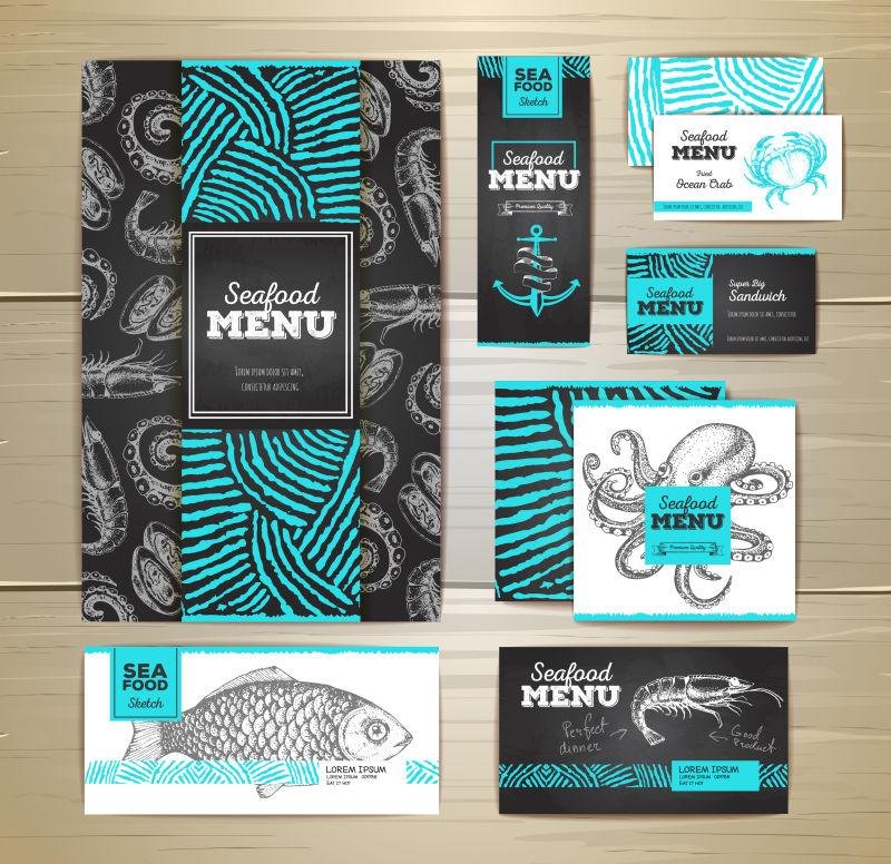 粉笔画风格插图的矢量菜单设计