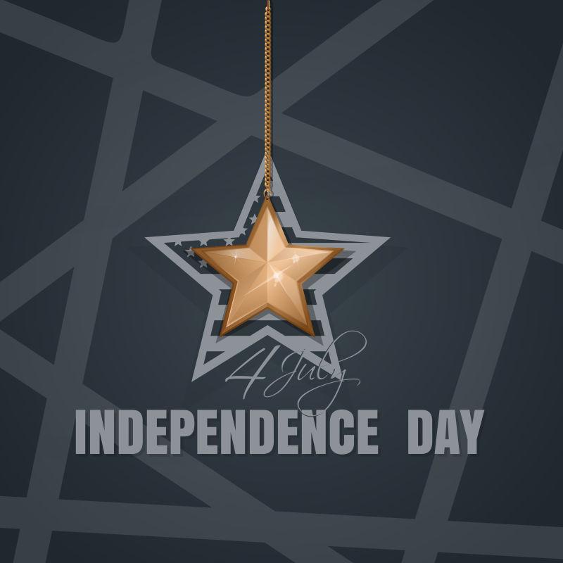 有一个金色星星的矢量独立日背景