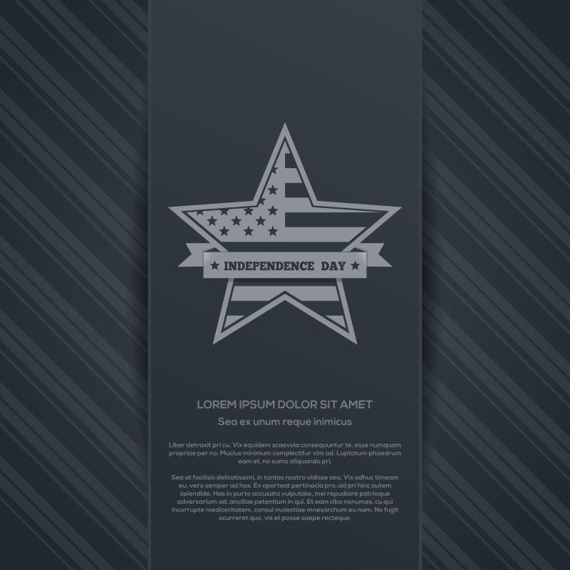 国星星形状的国旗矢量独立日背景