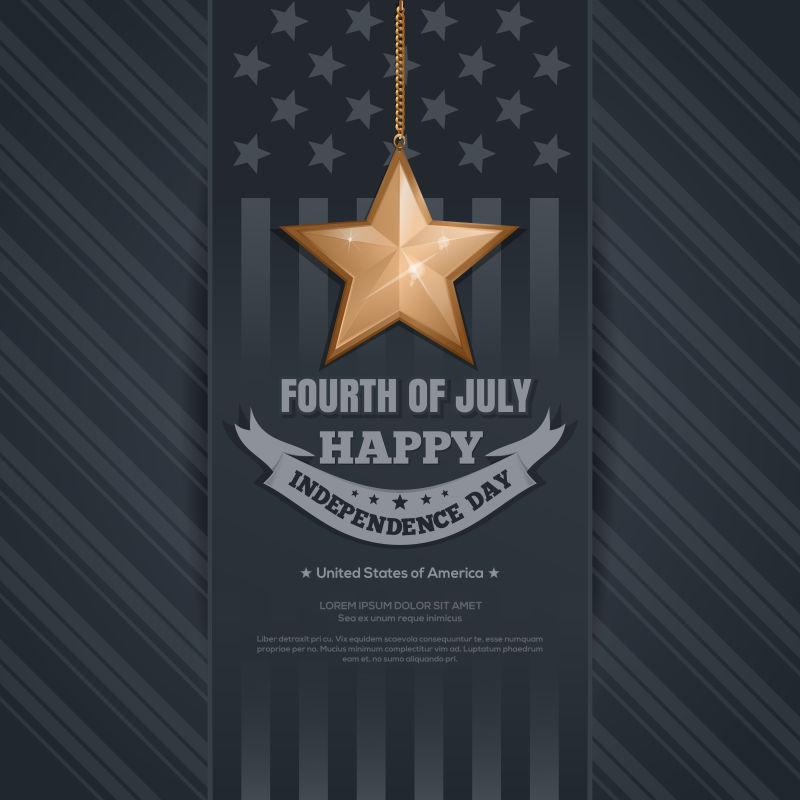 庆祝独立日的矢量插图背景