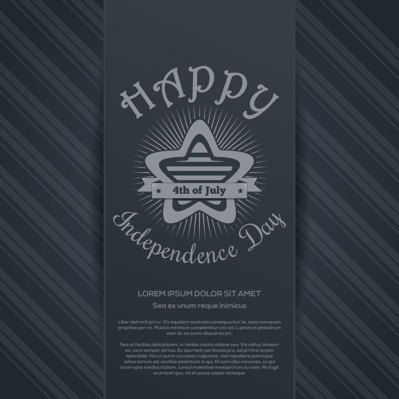 创意矢量美国国旗元素的独立日背景