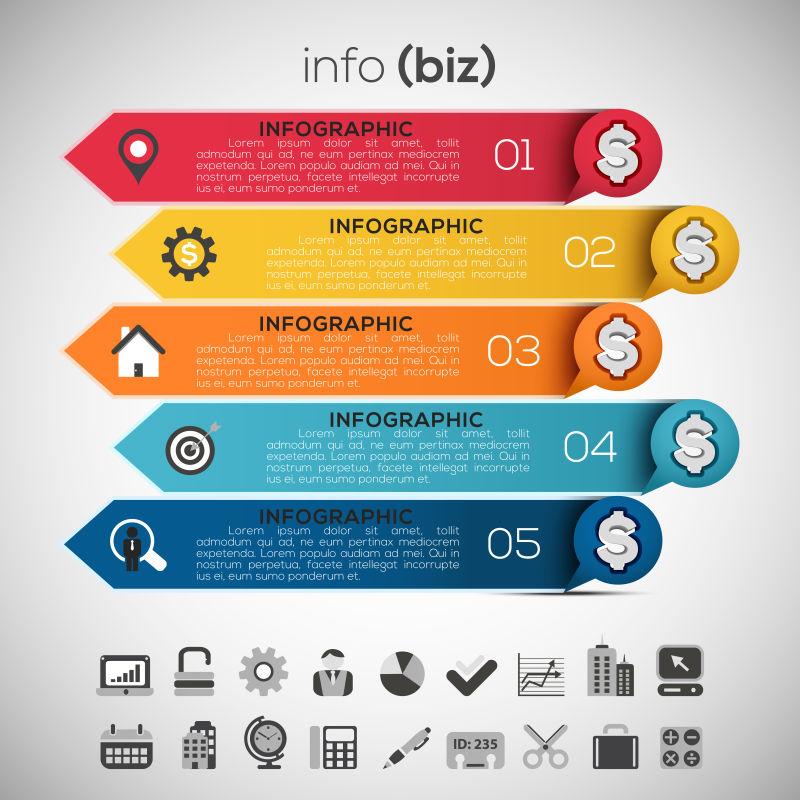 商业信息图表的矢量设计模板