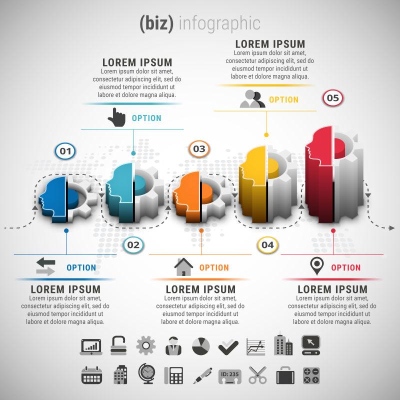 商业的信息图表矢量设计模板