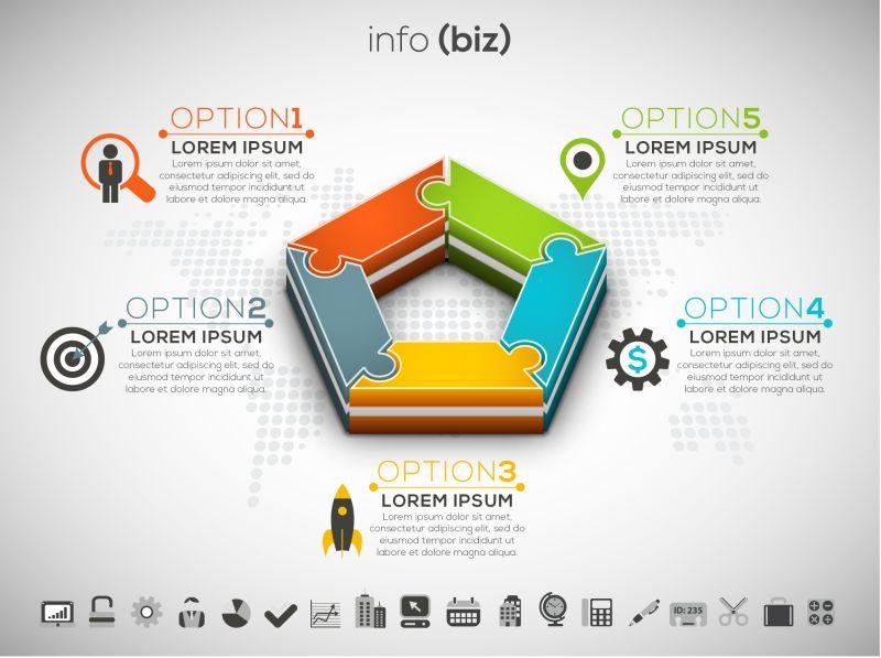 立体彩色拼图形状的业务信息图表矢量设计