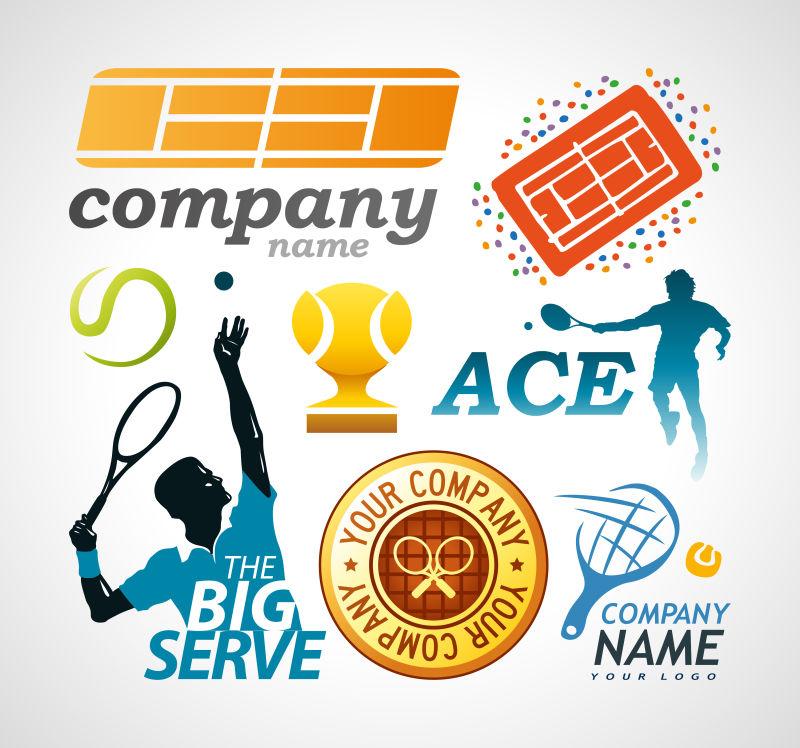 矢量创意网球公司标志设计