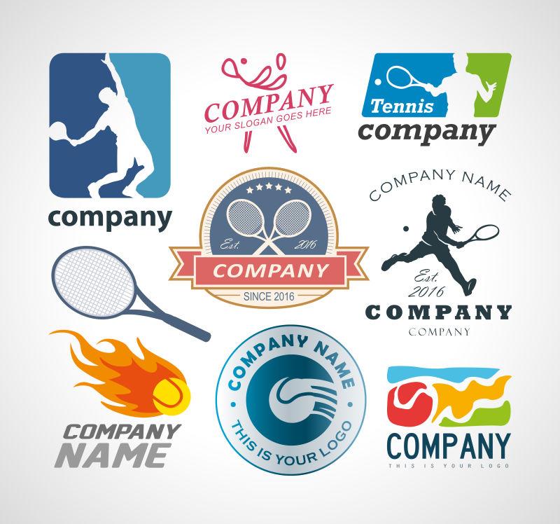 矢量创意网球标志设计
