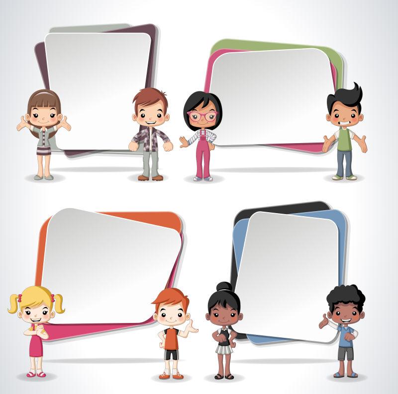 矢量的卡通儿童和空白文本框