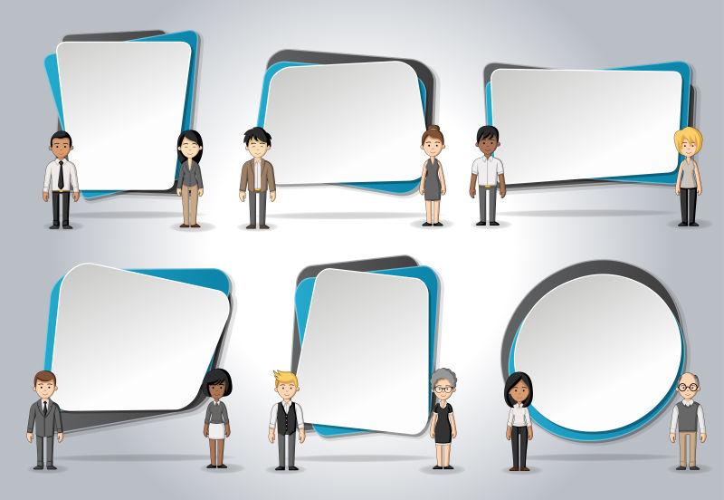 卡通商业人士和空白文本框矢量设计