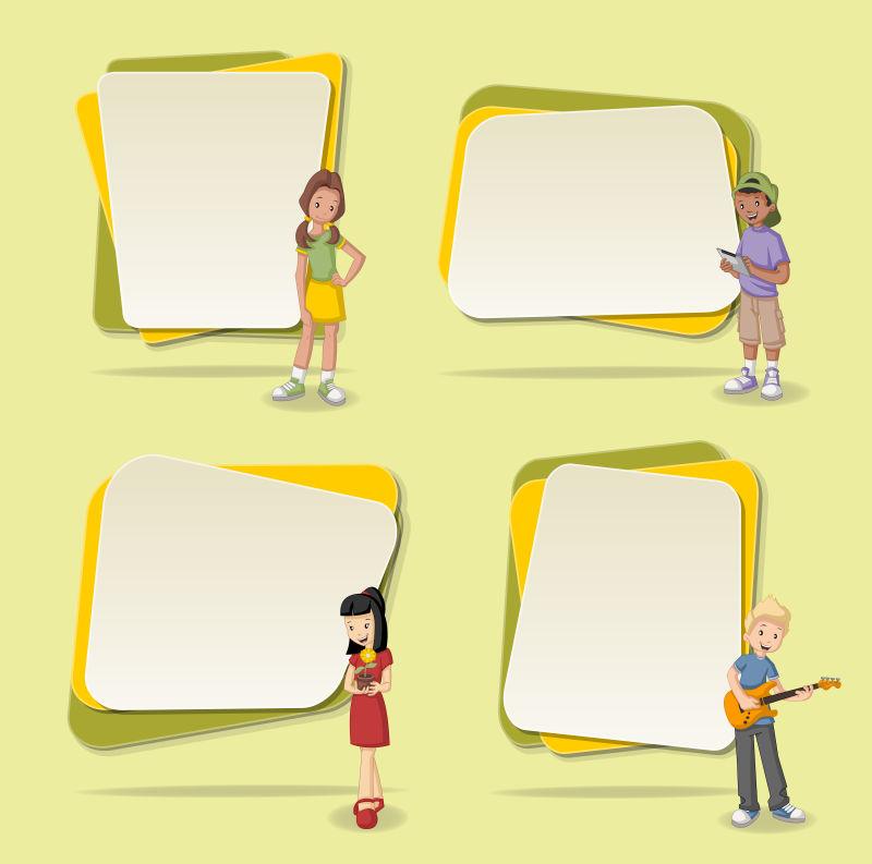 矢量的卡通青少年和空白文本框