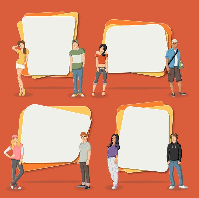 橘色背景下的矢量卡通青年学生和空白标签