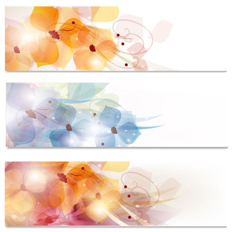 抽象的彩色水彩花卉背景设计