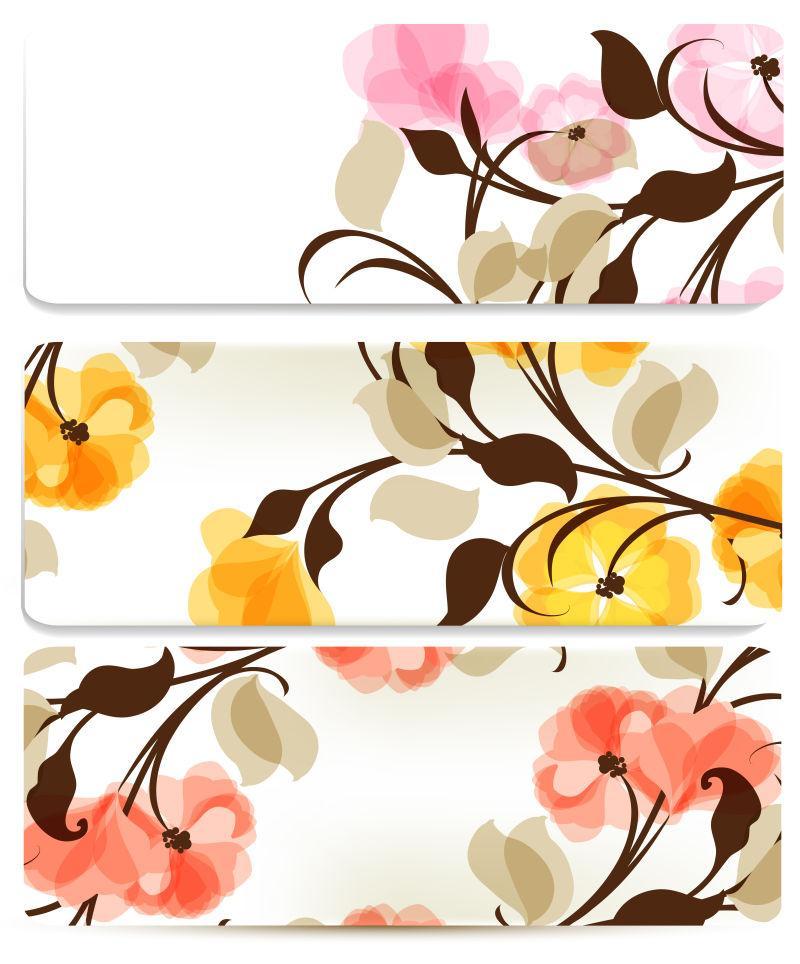 水彩花卉的矢量抽象背景