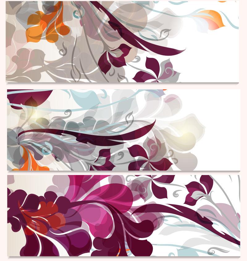 彩色的水彩花卉图案矢量插图