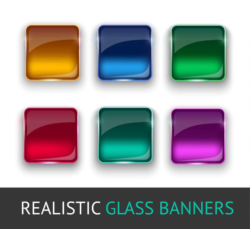矢量彩色玻璃按钮设计