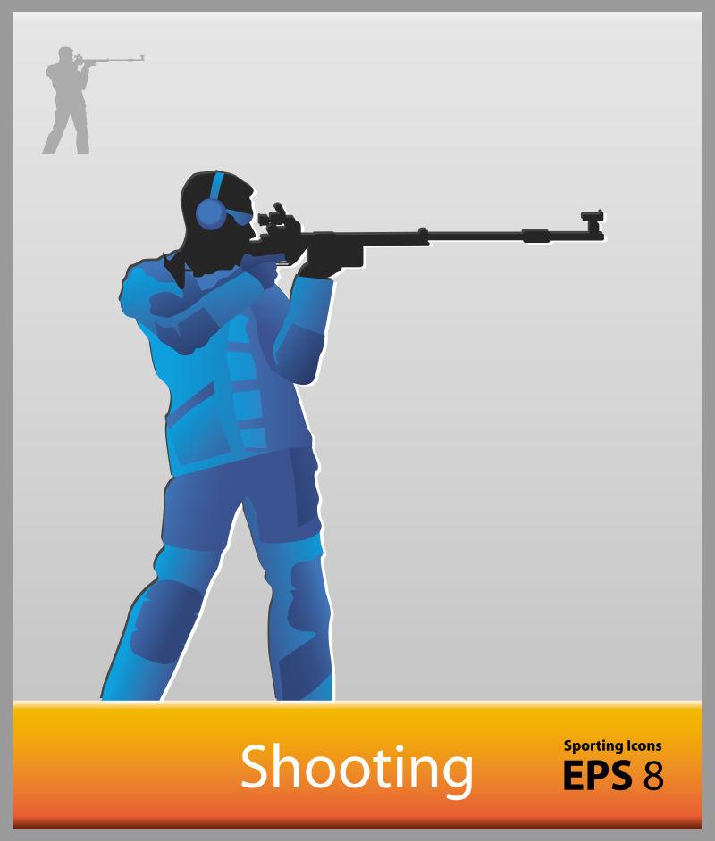矢量的射击运动体育象形图
