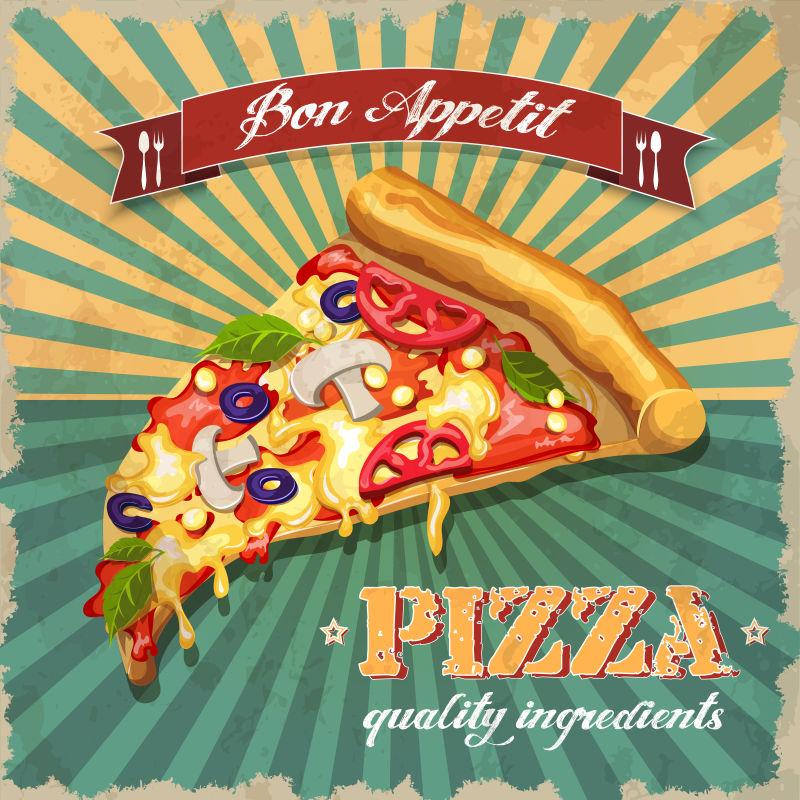 手绘风格的矢量披萨插图