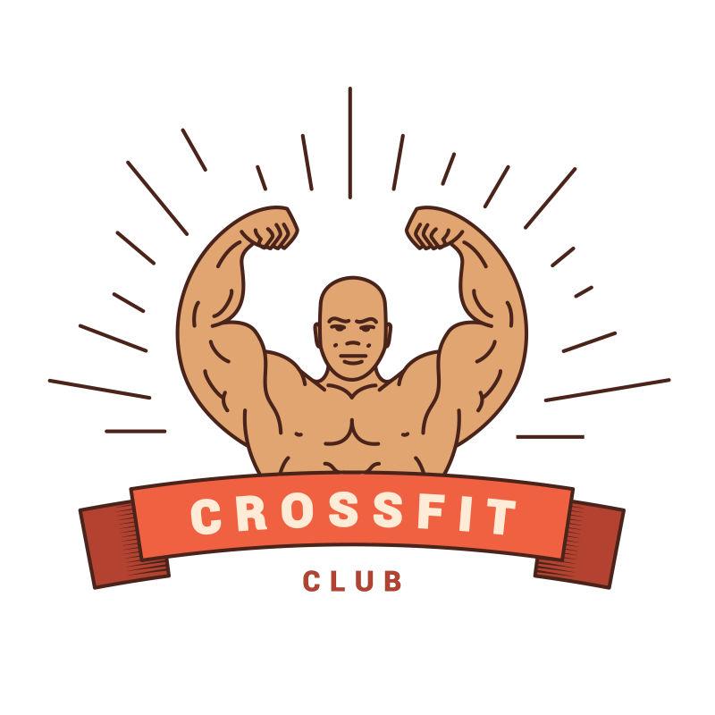 创意矢量健身俱乐部的标志