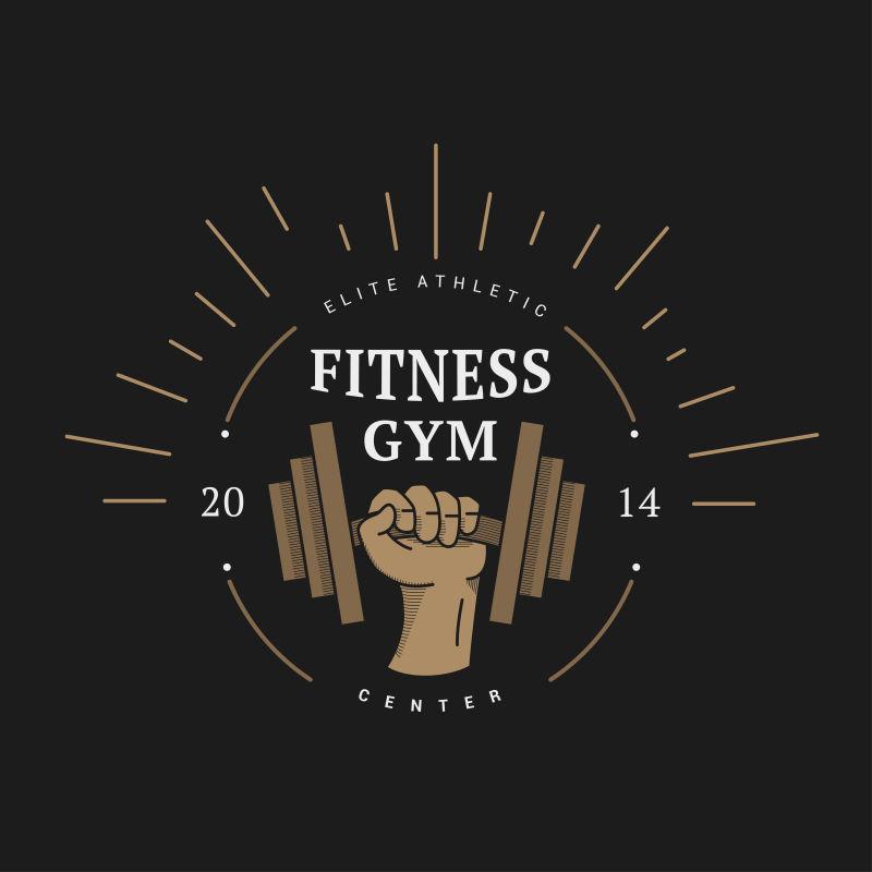 矢量复古风格的健身标志