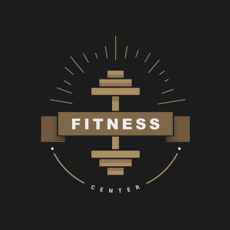 复古风格的矢量健身运动标志