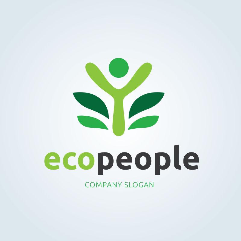 创意矢量生态人型的标志设计