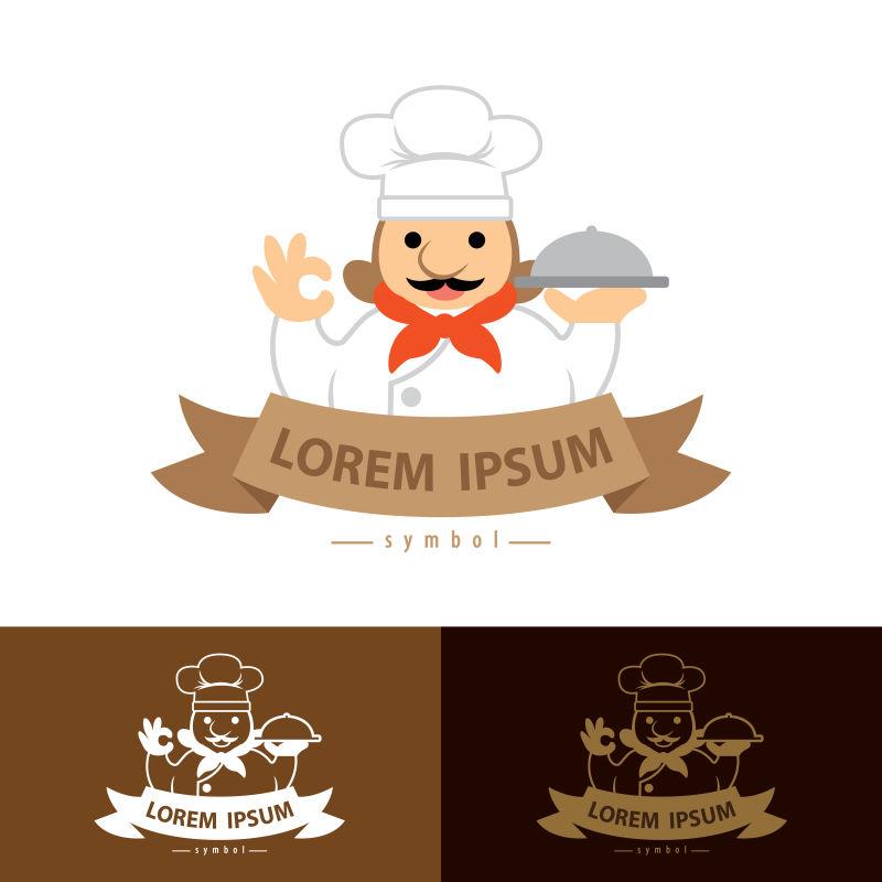 创意矢量厨师图标设计