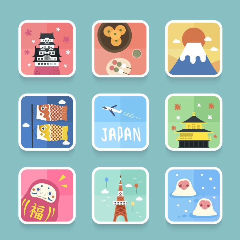 矢量可爱的日本传统文化符号设计