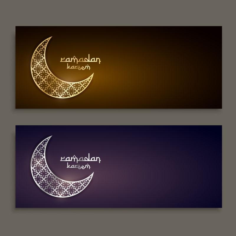 矢量开斋节创意月亮元素的横幅