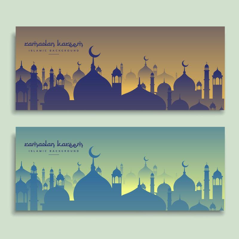伊斯兰教剪影的矢量开斋节横幅