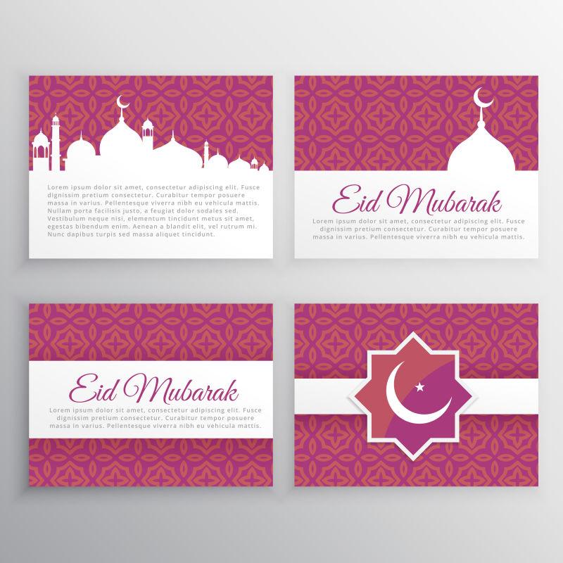 红色几何创意伊斯兰剪影的矢量横幅设计