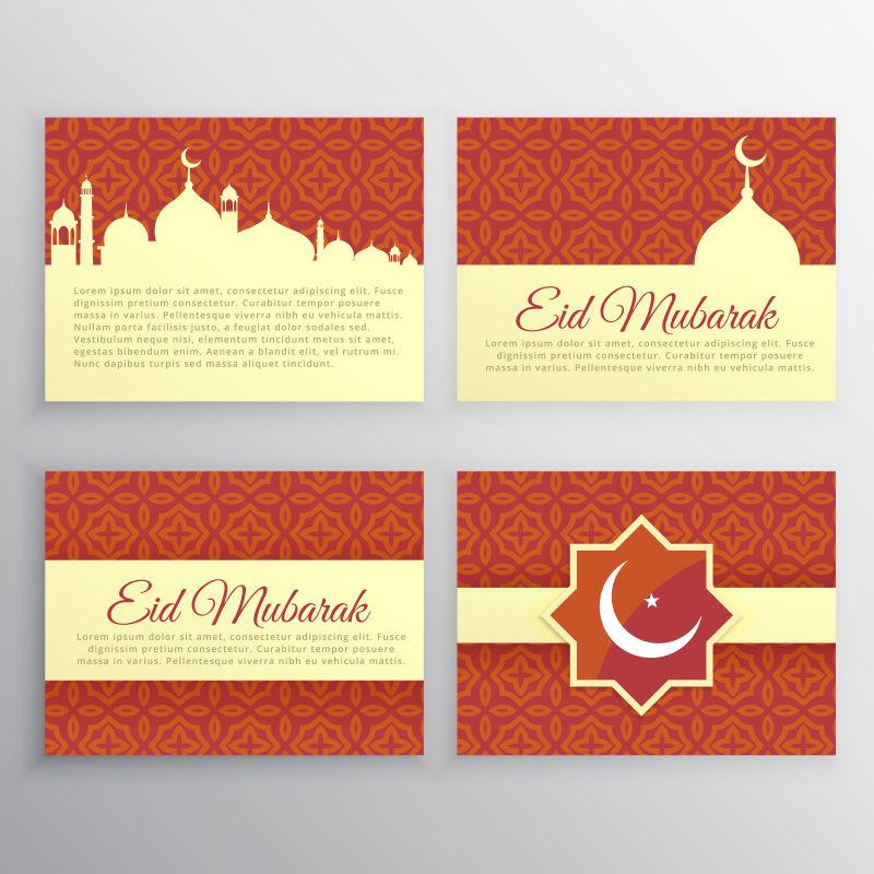 矢量伊斯兰教剪影的横幅设计