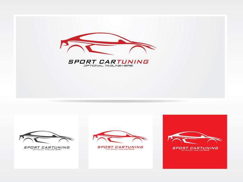 矢量的汽车logo设计
