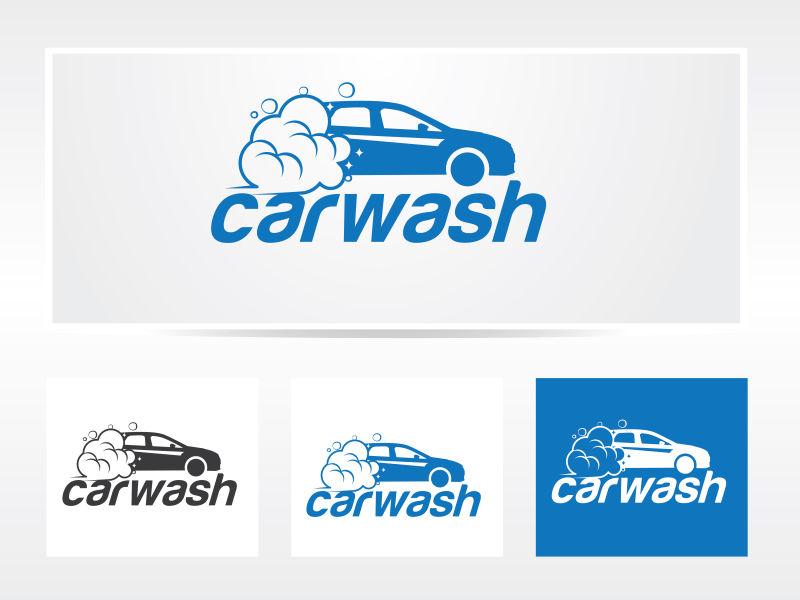 矢量的洗车公司图标设计