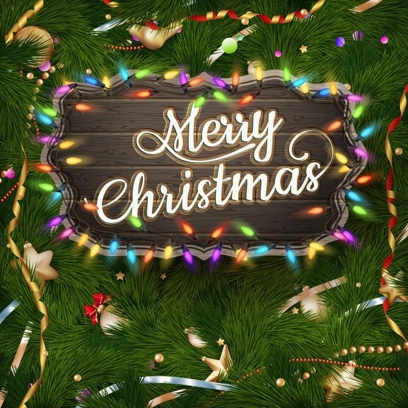 圣诞树上的祝福语矢量插图