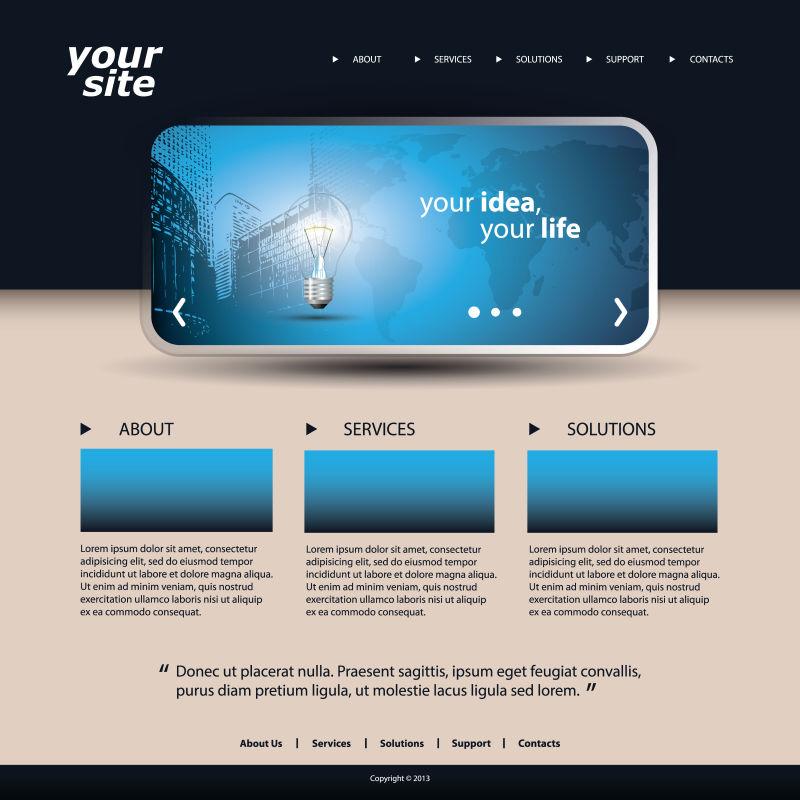 创意矢量简易风格的网站主页设计