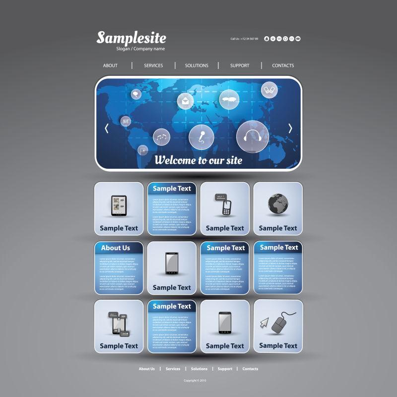 创意矢量科技感的蓝色网站主页设计
