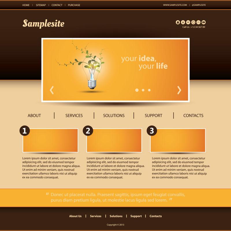 矢量创意棕色现代网站主页设计