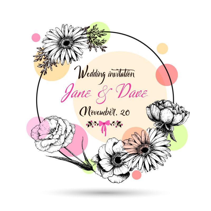 矢量现代婚礼花卉手绘请柬设计元
